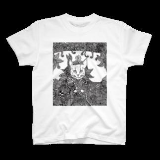 アトリエリトスの猫の王様 T-shirts