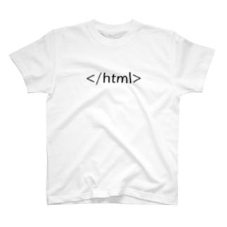 html zakka T-shirts