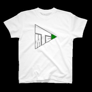多摩川コインロッカー▷グッズ広場のTMC緑の方 T-shirts
