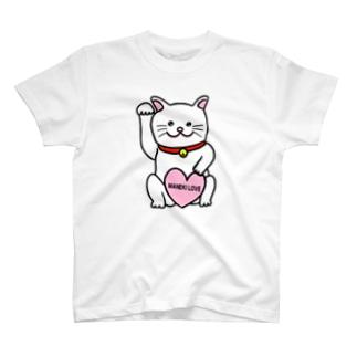招きLOVE T-shirts