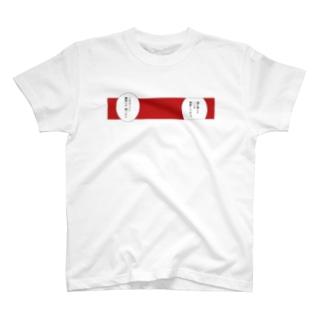 パンチライン1 T-shirts