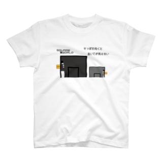 スクエアワールド ペンギン そっぽを~ T-shirts