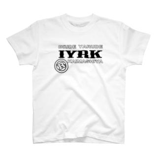 〈IYRK〉ロゴ黒文字 T-shirts