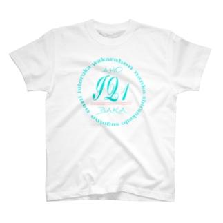 IQ1 T-shirts