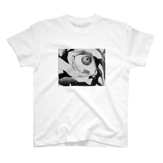 me T-shirts