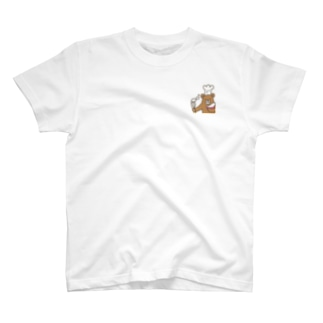 はみだしパティシエくまさん T-shirts