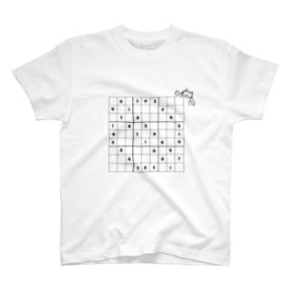 間を埋めたい時 T-shirts