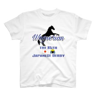 ワグネリアン号 グッズ T-shirts
