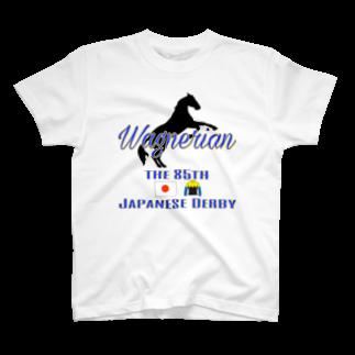UMAYAのワグネリアン号 グッズ T-shirts