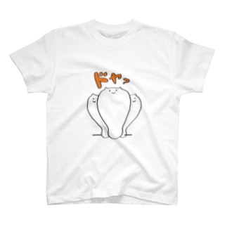 mentaro@LINEスタンプ発売中のnekodango 「ドヤッ」 T-shirts