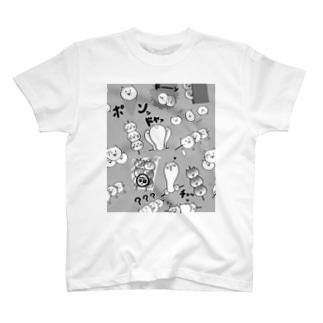 nekodango gray T-shirts