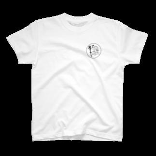 プロ奢ショップのプロ奢Tシャツ T-shirts