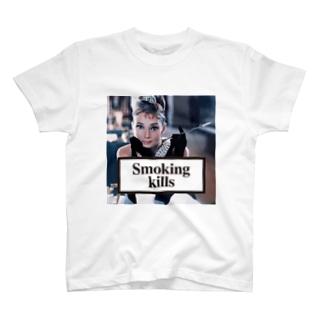 Smoking Kills T-shirts