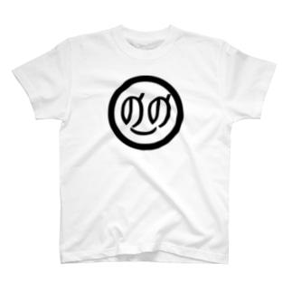ののちゃんアップ!Tシャツブラックマーク T-shirts