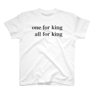 for king T-shirts