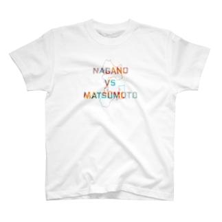 NAGANO  vs MATSUMOTO T-shirts