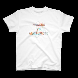 福人ずけのNAGANO  vs MATSUMOTO T-shirts
