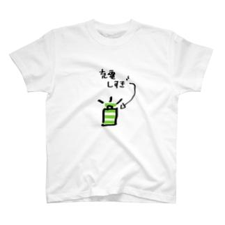 お腹に蓄えすぎ? T-shirts