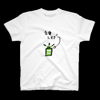 ろにまるのお腹に蓄えすぎ? T-shirts