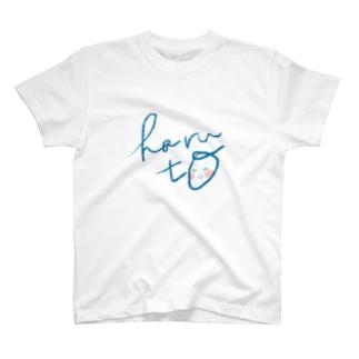 haruto サイン T-shirts