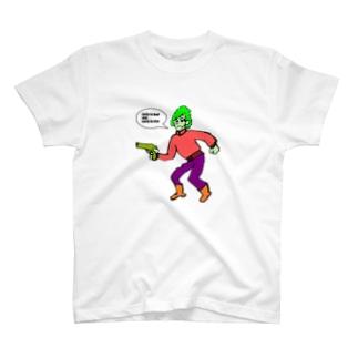 早寝早起き T-shirts