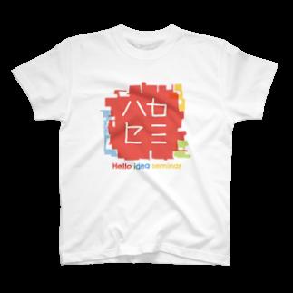 oreteki design shopのハロセミロゴステッカー Tシャツ