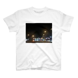うねうね料金所 T-shirts