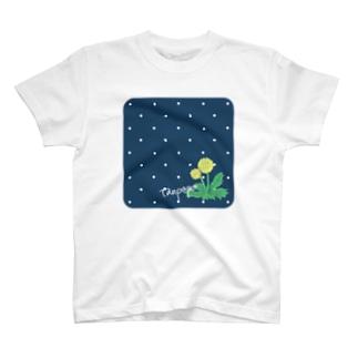 ちいさい花 タンポポ T-Shirt