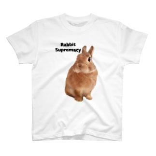 うさぎ至上主義 T-shirts