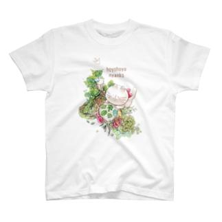 かわいい葉っぱコンテスト T-shirts