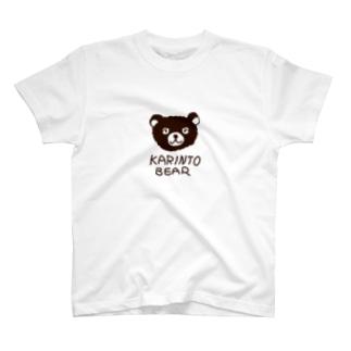 かりんとベア T-shirts