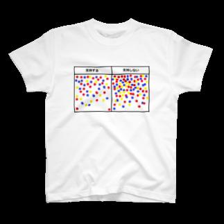 乳酸菌の街頭アンケート T-shirts