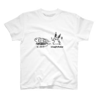 すったかたー T-shirts