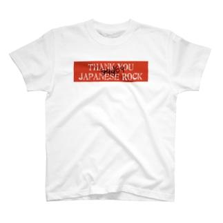 39邦rock T-shirts