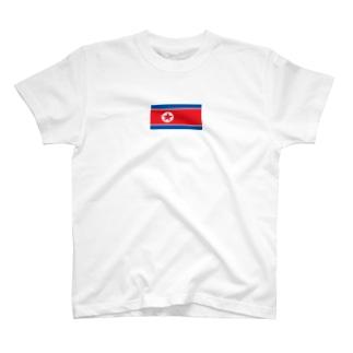 北朝鮮 国旗 T-shirts