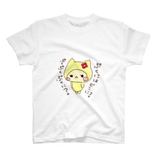 かくれんぼぷくに T-shirts