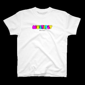ART GOODS SHOP SUZURI支店の乗算 Tシャツ