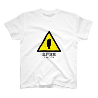 GyogunChui T-shirts