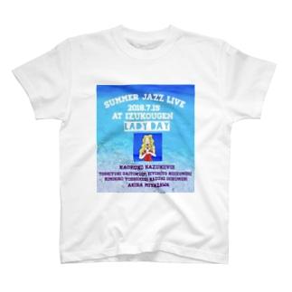 海の日Tシャツ T-shirts