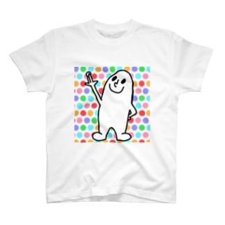 ハイパー囲碁! T-shirts