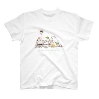 ずんぐり〜ずの旅 -待ち時間- T-shirts