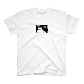 富士ちゃん2♪ T-shirts