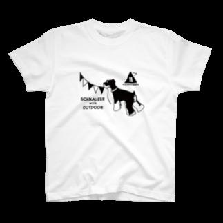 つぐみ鈴子/イチゴキカクのシュナキャン! T-shirts