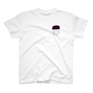 泊まります T-shirts