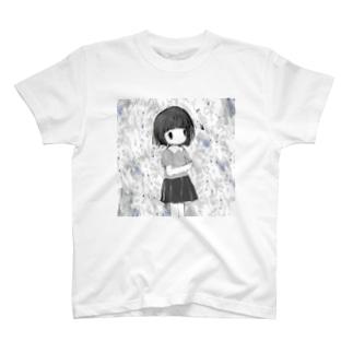 ねえねえ ねむりたい T-shirts