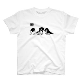 三匹のビーグル T-shirts