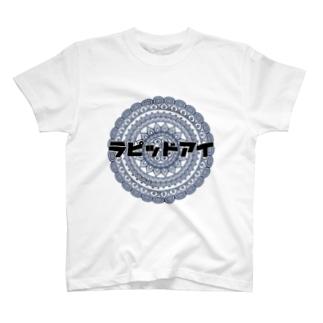RapidEye  曼荼羅-mandara- サクリファイスホワイト T-shirts