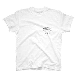 はじえび T-shirts