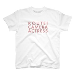 カメトレタイポグラフィ T-shirts