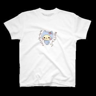 pikuechanのぷくもり  blue T-shirts